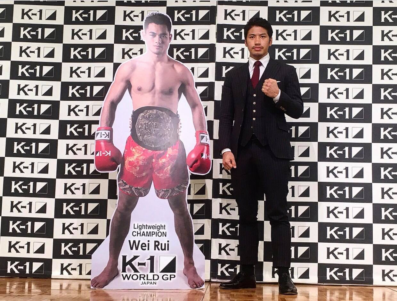 功也選手のK-1ライト級世界チャンピオン ウェイ・ルイ選手との対戦が決まりました! | 卜部兄弟後援会 【Team UR@BE】