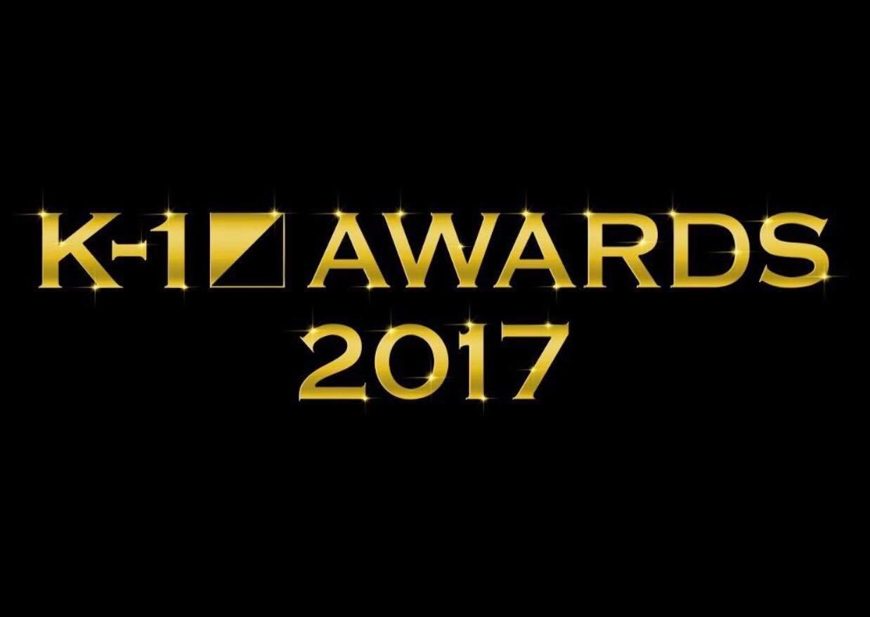 K-1AWARDS2017! | 卜部兄弟後援会 【Team UR@BE】